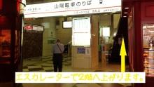 access_train02