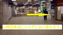access_train04