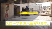 access_train05